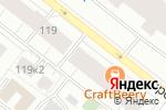 Схема проезда до компании Евромоторс в Архангельске