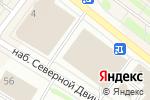 Схема проезда до компании Reserved в Архангельске