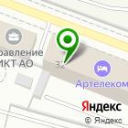 Местоположение компании YULSUN.RU