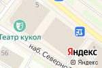 Схема проезда до компании Остров сокровищ в Архангельске