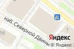 Схема проезда до компании Fredrikson в Архангельске