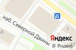 Схема проезда до компании PrimaVera в Архангельске