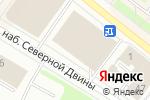 Схема проезда до компании Жажда стиля в Архангельске