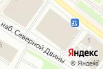 Схема проезда до компании Лори в Архангельске