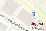 Схема проезда до компании Фианит в Архангельске