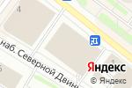 Схема проезда до компании Унция в Архангельске