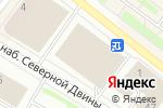 Схема проезда до компании F5 в Архангельске