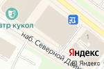 Схема проезда до компании Платье Рум в Архангельске