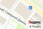 Схема проезда до компании Любо Дело в Архангельске