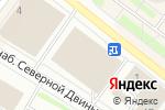 Схема проезда до компании Fashion Style в Архангельске