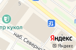 Схема проезда до компании Мыльная лавка в Архангельске