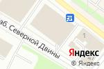 Схема проезда до компании Camel active в Архангельске