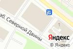 Схема проезда до компании Modika в Архангельске
