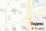 Схема проезда до компании Веселая жирафа в Архангельске