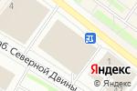 Схема проезда до компании Gentlemen в Архангельске