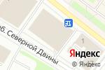 Схема проезда до компании Стремление к идеалу в Архангельске