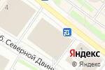 Схема проезда до компании Asics в Архангельске