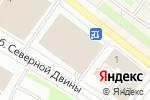 Схема проезда до компании WAGGON paris в Архангельске
