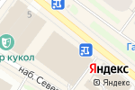 Схема проезда до компании Сорванец в Архангельске
