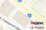 Схема проезда до компании Concept Club в Архангельске