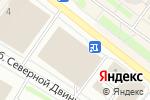 Схема проезда до компании DNS ГИПЕР в Архангельске