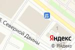 Схема проезда до компании Золото Алмаз в Архангельске