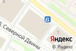 Схема проезда до компании Leo Ventoni в Архангельске