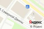 Схема проезда до компании Cropp town в Архангельске