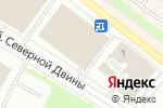 Схема проезда до компании SUNLIGHT в Архангельске