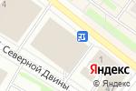 Схема проезда до компании Модный Город в Архангельске
