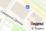 Схема проезда до компании Vivienne в Архангельске