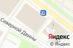 Схема проезда до компании Mohito в Архангельске