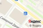 Схема проезда до компании Ecco в Архангельске