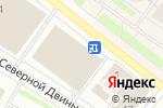 Схема проезда до компании El Tempo в Архангельске