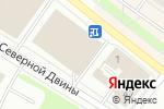 Схема проезда до компании LABBRA в Архангельске
