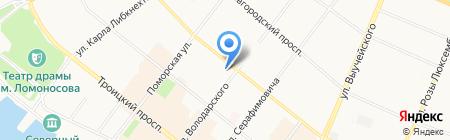 Пицца Хаус на карте Архангельска