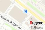 Схема проезда до компании Steinberg в Архангельске