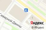 Схема проезда до компании Euromoda в Архангельске