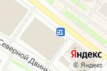 Схема проезда до компании Скрапушка в Архангельске