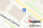 Схема проезда до компании Магазин гироскутеров в Архангельске