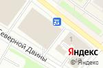 Схема проезда до компании 7 Морей в Архангельске