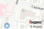 Схема проезда до компании Норд Энерджи в Архангельске