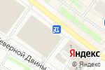 Схема проезда до компании Ralf Ringer в Архангельске