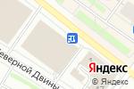 Схема проезда до компании Маленькая модница в Архангельске