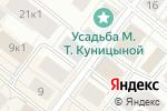 Схема проезда до компании Бон-Тон в Архангельске