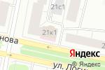 Схема проезда до компании Эскулап в Архангельске