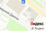 Схема проезда до компании Военная охота в Архангельске