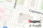 Схема проезда до компании Сбербанк, ПАО в Архангельске