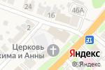 Схема проезда до компании Боголюбовская поселковая библиотека в Боголюбово