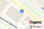 Схема проезда до компании Мир ярких красок в Архангельске